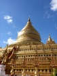 Shwezigon temple - (Golden Platform), bagan, Myanmar